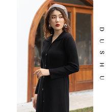 Женское винтажное платье свитер dushu polo элегантное облегающее