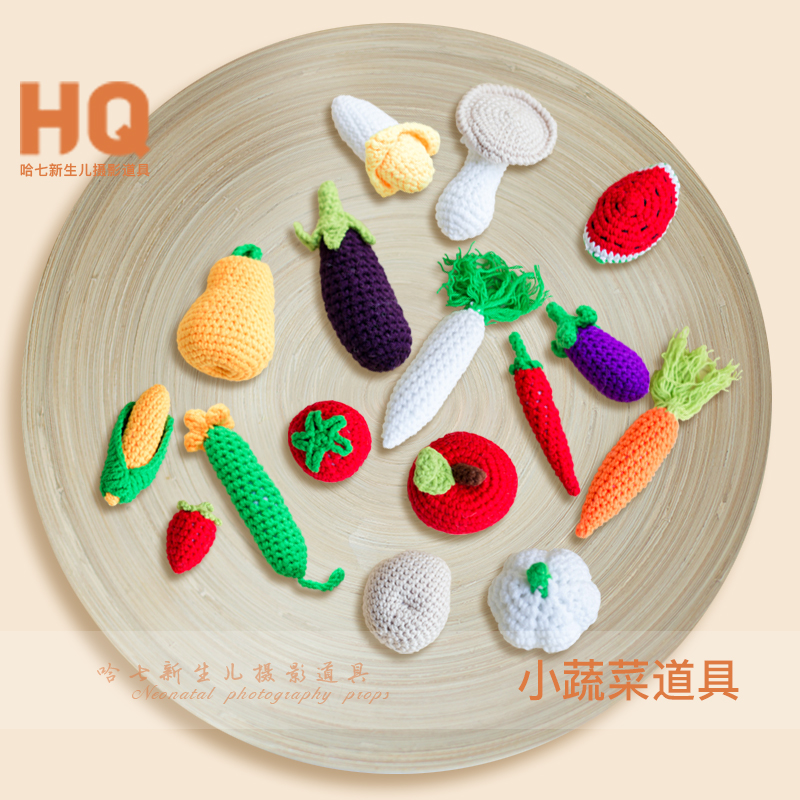 Brand:HQ Newborn Photography Props Name:vagetables Material:cotton Color:Multiple Size:NEWBORN Usage:Newborn Photography Props T