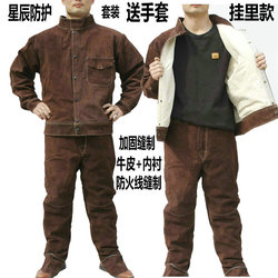 Real Cow Leather Mens Heat-proof Electric Welding Workwear Workshop Uniforms Electrician Coveralls Coat Pants Protective Suit L9