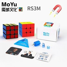 Moyu MFRS3 M Magnetic cube 3x3x3 speed magic cube 3x3 puzzle cube RS3M Magnet 3x3x3 Professional cubo magico RS3M 2020 Cube Toys