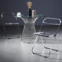 Silla de comedor japonesa hogar taburete plegable plástico trasero simple ins net red silla acrílica fantasma silla transparente