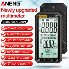 ANENG 4.7-Inch LCD Display AC/DC Digital Multimeter Ultraportable True-RMS Multimeter Auto-Ranging Multi Tester NCV Tester