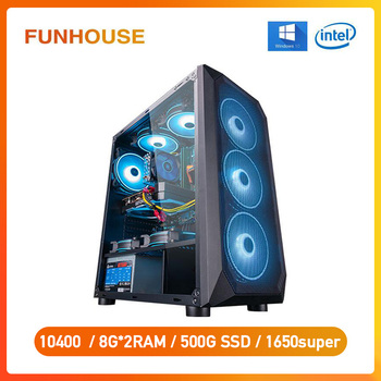 Funhouse Desktop Gaming Computer Intel 10th Gen  I5 10400F GTX1650 Super 4G Graphics Card 8G*2 500G High Performance Gaming PC