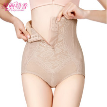 Postpartum Bandage Slimming Corset Underwear After Pregnancy Shapewear Belly Band Maternity Body Shaper Bodysuit Waist belt postpartum belly band after pregnancy belt belly belt maternity postpartum bandage band for pregnant women shapewear reducers