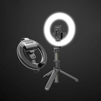 2020 nowy 4 w 1 selfie lampa pierścieniowa bezprzewodowy kijek do selfie Bluetooth selfie stick mini statyw ręczny selfie stick z wyciągnikiem selfie stick z pilotem tanie i dobre opinie wosenglo Aluminium PC CN (pochodzenie) Smartfony