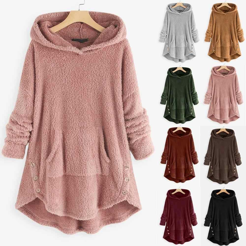 Hoodies ผู้หญิงขนแกะ Patchwork Plush ปุ่มแขนยาว Warm Winter Plus ขนาด 5XL เสื้อ # YJ2