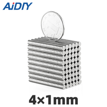 AIDIY 100/200/500/1000 pieces 4mm x 1mm round disk small neodymium magnets N35 strong rare super powerful ground magnet 4*1mm