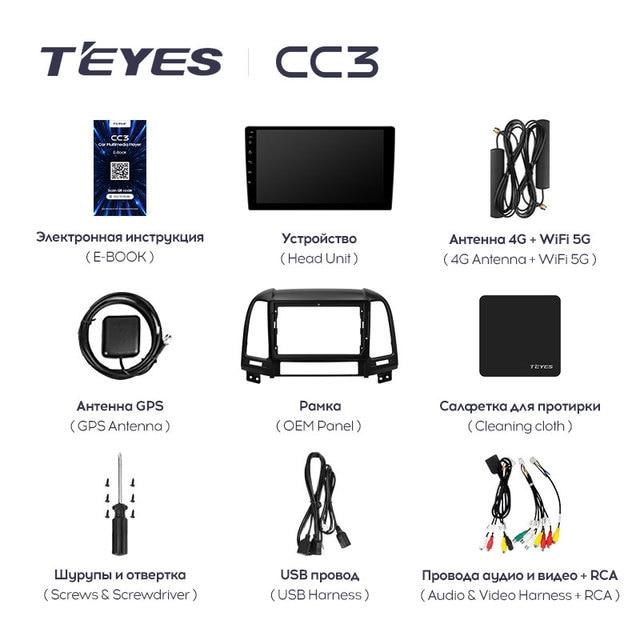 TEYES CC3 Штатная магнитола For Хендай Санта Фе 2 For Hyundai Santa Fe 2 2006 - 2012 до 8-ЯДЕР, до 6 + 128ГБ 27EQ + DSP carplay автомагнитола 2 DIN DVD GPS android 10 мультимедиа автомобиля головное устройство 6