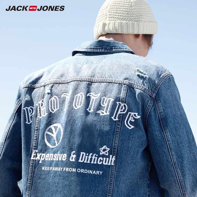 JackJones męska Streetwear modne Casual Denim kurtki płaszcze 219357515
