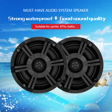 GUZAR 6.5inch 240Watts Marine Waterproof Speakers Motorcycle For ATV UTV SPA Golf Marine Boat SPA UV-Proof Outdoor Music Speaker