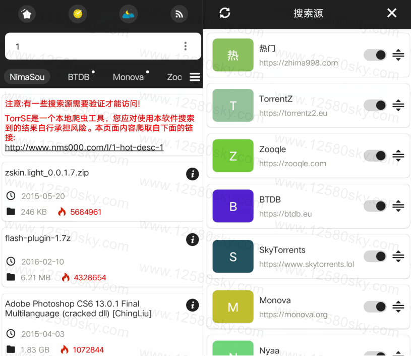 安卓种子搜索神器破解版TorrSE V2.0.2
