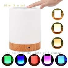 Ночник светильник светодиодный Деревянный Цветной теплый usb