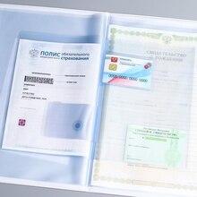 Обложка для документов, Дисней, 12 файлов