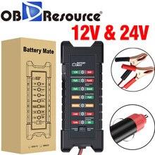 4in1 Truck Car Battery Tester Loading Test 12V 24V Motorcycle Digital Battery Analyzer Auto