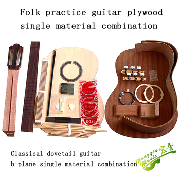 Beginners learn how to make classical guitar DIY, making combination accessories, mortise and mortise joint handle guitar spruce