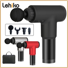 High Power muscle massage gun High speed vibration massager gun Use after fitness Decompose lactic acid relief pain Relax body