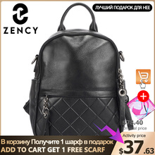 Zency 100% 本革ヴィンテージの女性のエレガントな黒毎日休日ナップザックカジュアル旅行バッグ少女の通学白
