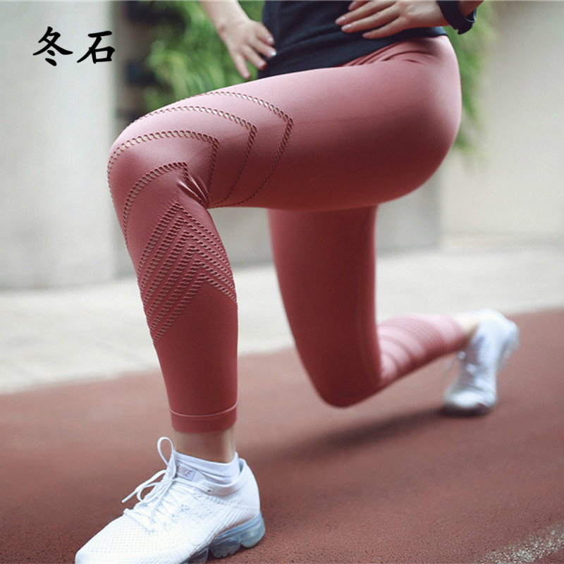 Seamless Hollow Out Sport Leggings Women Tummy Control High Waist Fitness Yoga Pants Plus Size Workout Tights Xs-xxl image