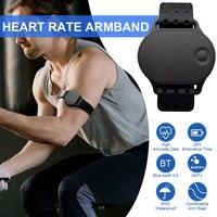 Herz Rate Monitor Handgelenk Band Arm Gürtel Bluetooth 4,0 ANT + Tracker Gürtel Wahoo Garmin Polar BT ANT für Lauf radfahren & Fitness