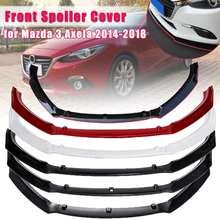 Для Mazda 3 Axela- передний бампер Нижняя решетка Накладка защитная пластина Накладка для губ наклейка Декоративная полоса черный/красный