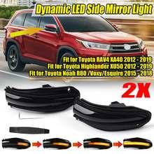 2 pces led que flui a luz indicadora lateral do espelho para toyota rav4 xa40 13-18 highlander 4 corredor 2014-2019 xu50 r80 pisca luzes de sinal