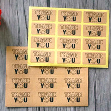 120pcs/pack Uppercase THANK YOU Smiley Cowhide Labels DIY Self-Adhesive Gift Sealing Stickers