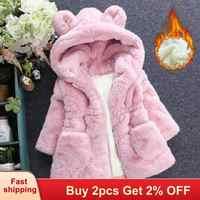 Mayfair Kabine Mädchen Mäntel Mode Winter Mädchen Kostüm Solide Kinder Kleidung Warme Verdickung Kinder Outwear Nette Ohr Mit Kapuze Mantel