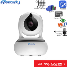 ZYsecurity Wireless Home Security Camera Human Tracking Two-way Audio Night Vision Baby Monitor Video WiFi IP Yoosee