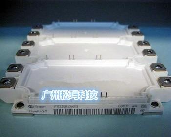 FS225R12KE3 IGBT module FS225R17KE3 quality assurance--SMKJ
