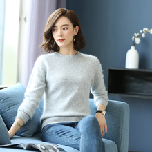 Knitted Sweater Sweater Mink