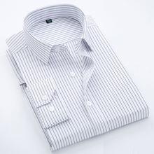 Приталенные рубашки для мужчин полосатый дышащий Топ с длинным