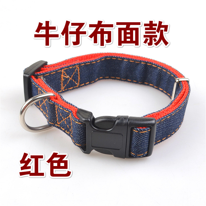 Pet Collar Small Neck Ring Neck Band Supplies Harness VIP Poodle Dog Collar Bell Cat Dog
