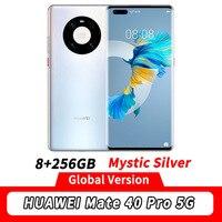 Globa 8G 256G Silver
