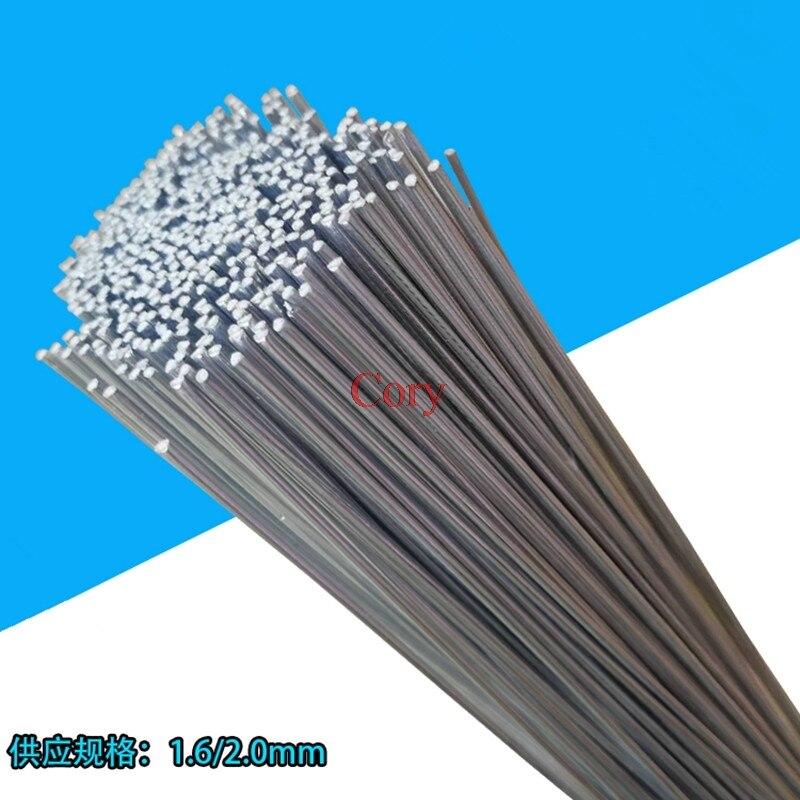 Magnesia aluminio 1,6/2,0/2,4mm 500mm longitud alambre con núcleo baja temperatura aluminio varilla de soldadura alambre 500x2,0mm 19,68x0.079
