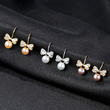 YUEYIN 925 Sterling Silver Earrings for Women Girls Pearl Korean Jewelry Lovelry Cute Bow High Quality