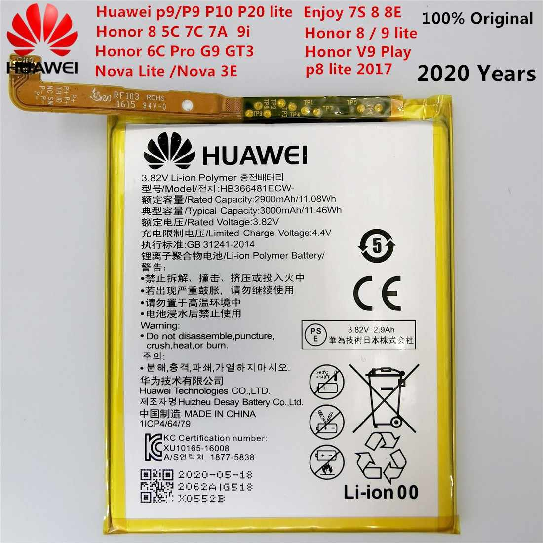 2019 Original For Huawei Hb366481ecw Rechargeable Li Ion Phone Battery For Huawei P9 Ascend P9 Lite G9 Honor 8 5c G9 3000mah Mobile Phone Batteries Aliexpress