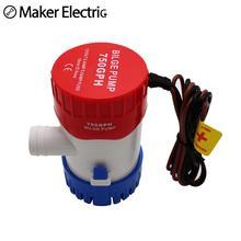 12/24V Small Portable Bilge Pump MKBP-G750-12/24 750GPH