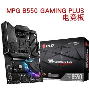 MSI B550 GAMING PLUS motherboard +R5 5600X/R7 5800X/R9 5900X CPU motherboard+CPU set