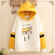 Осенне-зимняя одежда для школьниц; милые теплые флисовые толстовки с капюшоном и длинными рукавами для девочек-студенток
