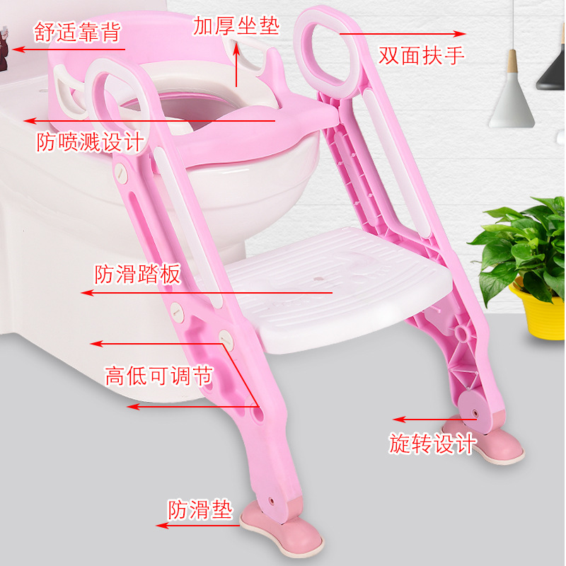 CHILDREN'S Toilet Pedestal Pan Women's Staircase Style Infant Toilet Seat Cushion Rack Foldable Toilet Seat Mat Chair Boy Baby