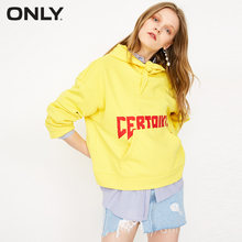 ONLY 2019 Autumn Winter Women's Big Pocket Letter Print Hoodie | 11839S528(China)
