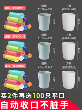 Garbage  Black Dormitory for Students Large Size and Waste Plastic Bag Drawstring Automatic Closing Garbage Disposal  10 Rolls