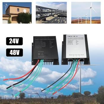Wind  Generator Battery Charge Controller IP67 Waterproof Wind Generator Controller For below 1000W 12/24V Wind Generator