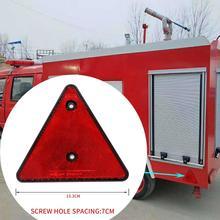 TWISTER. CK автомобиль задний Красный отражатель треугольный отражатель для прицепа Вильямс караван отражатель