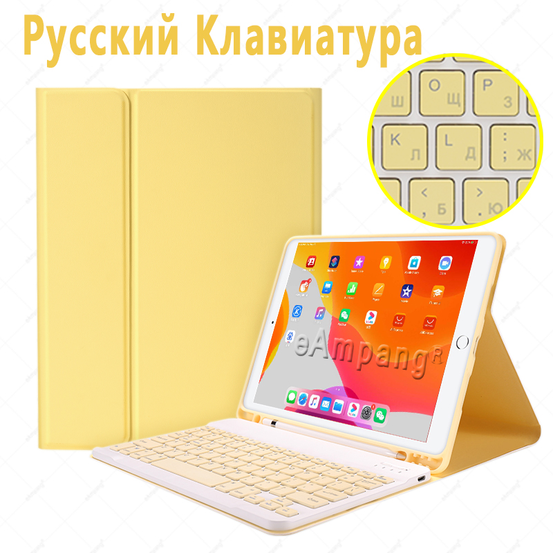 Russian no Mouse Silver Keyboard Case With Wireless Mouse For iPad Air 4 10 9 2020 4th Generation A2324 A2072
