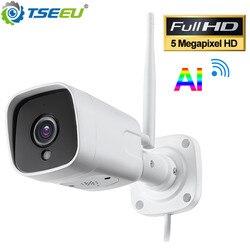 WiFi IP kamery na zewnątrz kamera wewnętrzna 1080P 5MP czujnik sony aplikacji Camhi głośnik mikrofonu alarm wykrywający ruch kamera sieciowa IP na