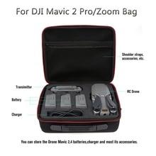 マヴィックのため 2 プロ/ズームキャリングケースハードシェル収納袋カメラドローンとスマートコントローラボックス 3 電池アクセサリー