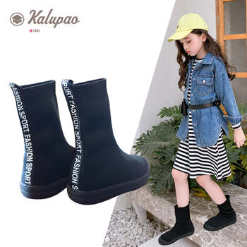 Kalupao Flying Weaving Girls Boot Anti Skid Rubber Boots For Children Fashionable Breathable Girls Mid-calf Sock Boots Stretch F