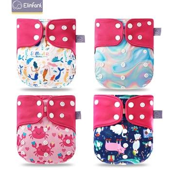 Elinfant  4pcs/set  Washable Reusable Coffee Mesh Baby Cloth Diaper Cover Adjustable Nappy  Cloth Pocket Diaper