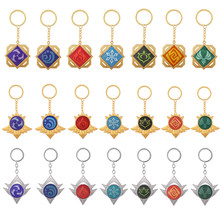 Genshin Impact Mondstadt Vision Keychain Eye of God 7 Element Fire Water Wind Thunder Grass Ice Rock Pendant Keyring Jewelry